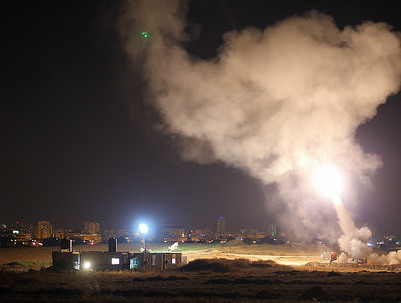 Israel strike on Gaza School
