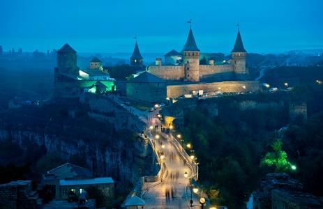 Kamianets-Podilskiy