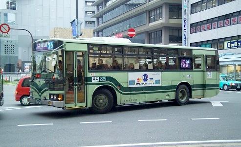 Japanese bus