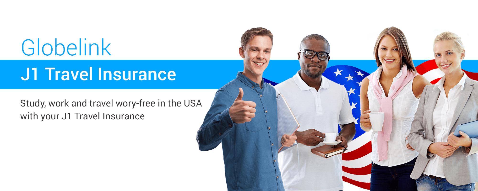 J1 travel insurance
