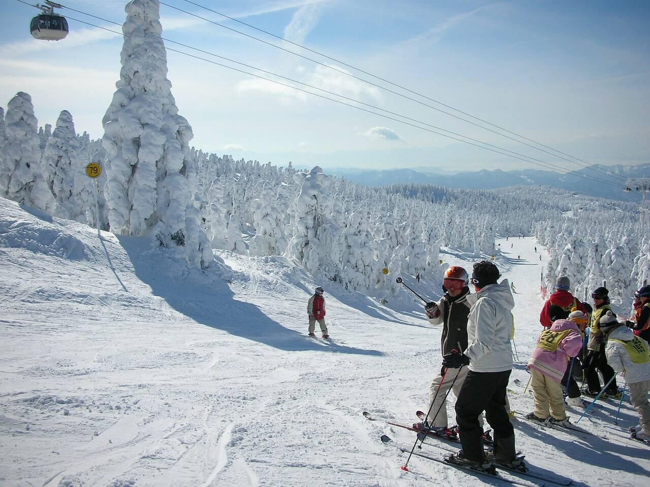 Family ski resort