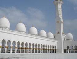 UAE Architecture